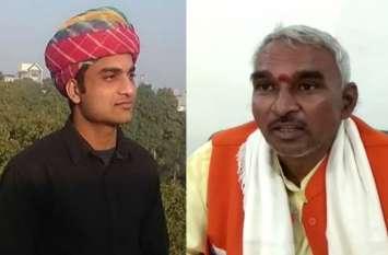बीएचयू में संस्कृत शिक्षक फिरोज खान के विवाद पर बीजेपी विधायक की सलाह