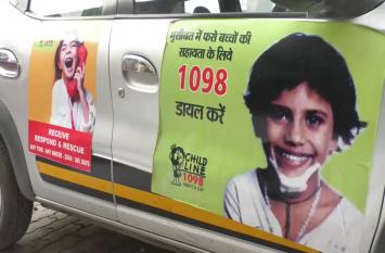 कानपुर देहात की रहने वाली किशोरी का दिल्ली में हुआ सौदा, जान बचाकर भागी किशोरी, जीआरपी ने किया चाइल्ड-लाइन के हवाले