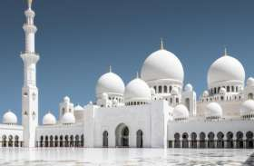 अयोध्या नहीं, यूपी के इस शहर में 100 करोड़ की लागत से बनाई जाएगी विशाल खूबसूरत मस्जिद