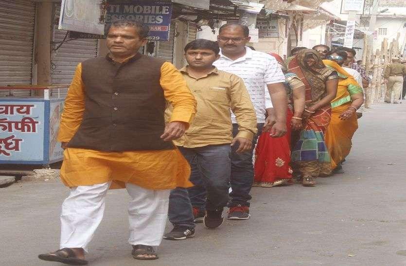 पुष्कर में निर्दलीय पार्षद ने बचाई भाजपा की लाज