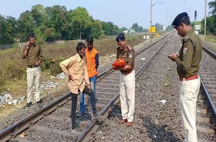 छत्तीसगढ़ के महासमुंद में ट्रेन से कटकर एक महिला और 5 बच्चों की मौत