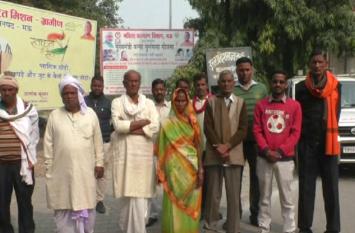 लाटरी सिस्टम से हुआ चुनाव, सीमा देवी को मिली जीत के बाद समर्थकों में उत्साह