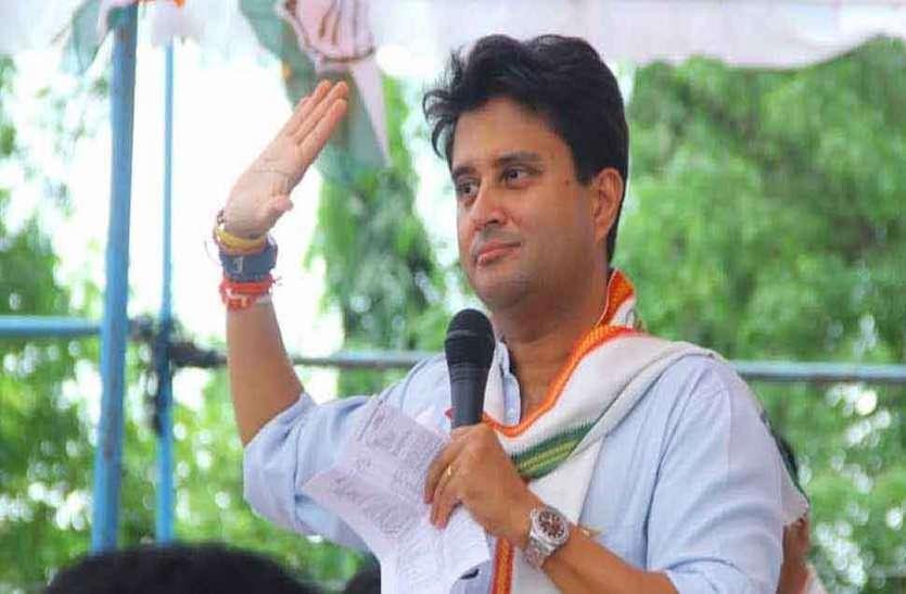 jyotiraditya scindia status changed latest news
