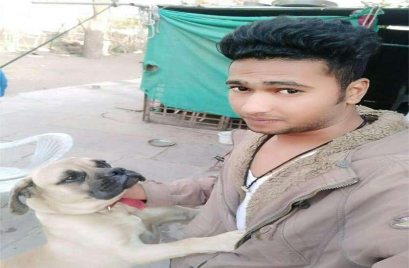यह क्या...उज्जैन में भाजपा नेताओं ने छीन लिया युवक का कुत्ता