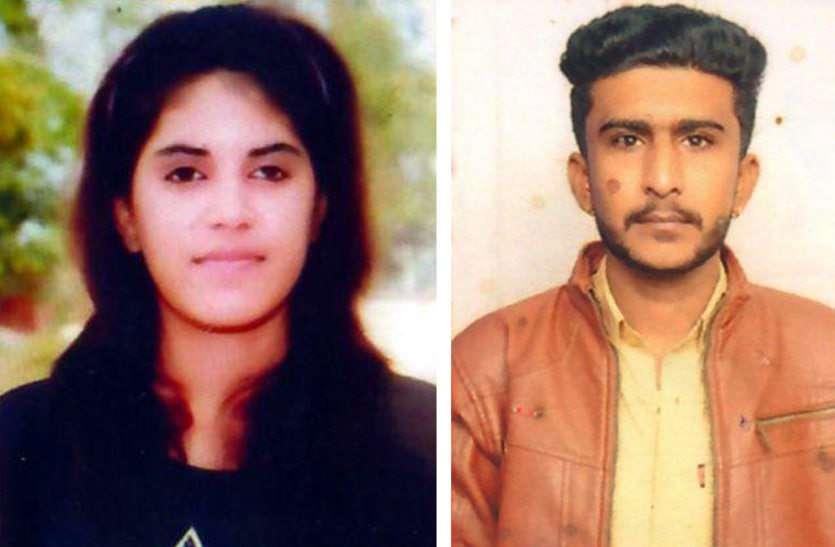 शादी के 15 दिन बाद प्रेमी के साथ भागी जयपुर की युवती, चित्तौड़ के होटल में दोनों ने खाया विषाक्त