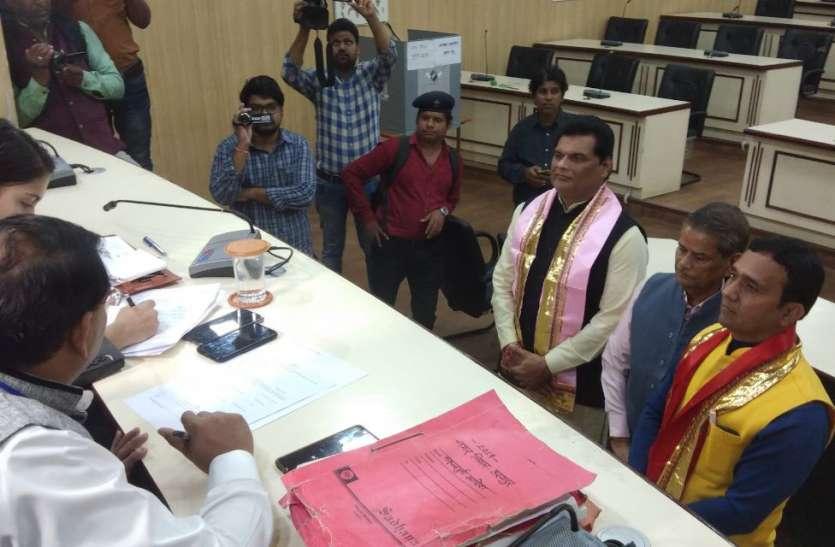 उपमहापौर के लिए भाजपा के पारस सिंघवी ने किया नामांकन दाखिल...