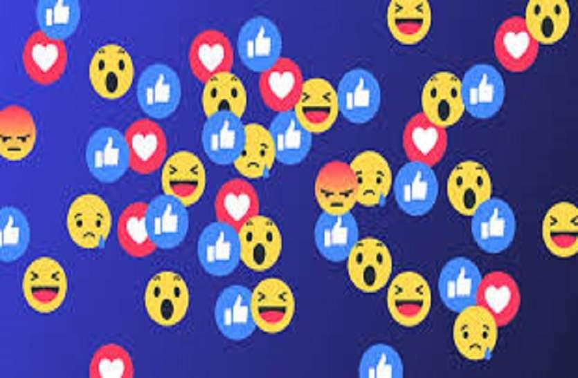 बिक चुका हर तीसरे यूजर का फेसबुक एकाउंट, अगले शिकार आप तो नहीं ?