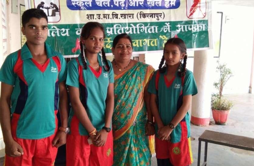 खारा स्कूल के बच्चों ने खेल विधाओं में जिले का नाम किया रोशन