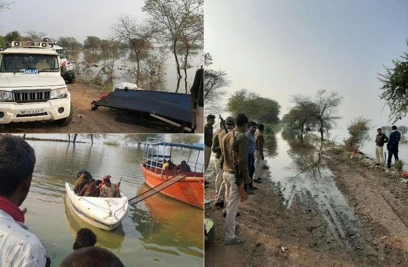 बड़ी खबर: मंदसौर में पुलिस टीम पर फायरिंग, नदी में POLICE ने अपराधियों को घेरा, सरेंडर  के लिए बना रहे दबाव