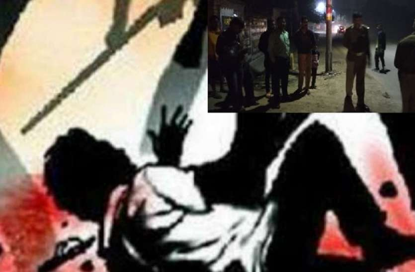 BIG breaking : मामूली विवाद में दोस्त ने ही ले ली दोस्त की जान ,पीट -पीट कर मार डाला