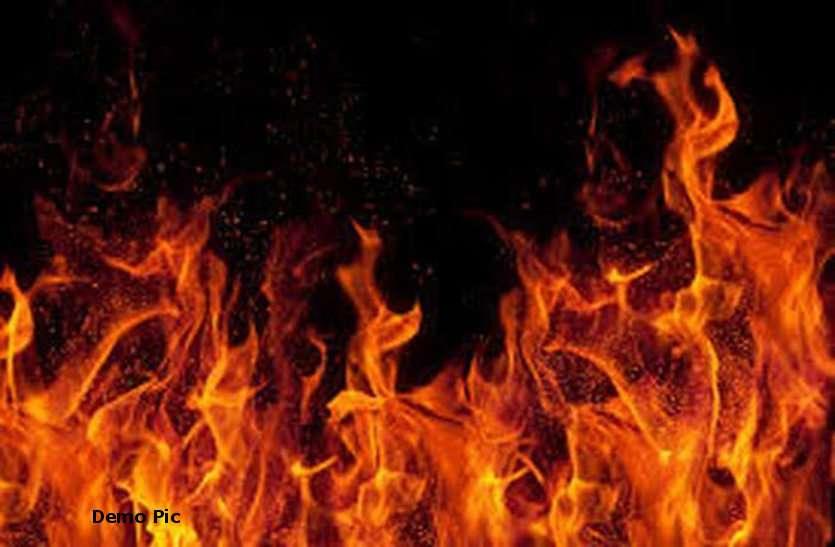 शराब के नशे में अपने ही घर में लगा ली आग, युवक जिन्दा जला