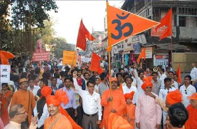 राम मंदिर निर्माण पर सरकार के सामने हिंदू महासभा ने रखी मांग