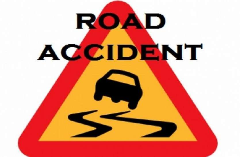 मार्ग दुर्घटना में दो छात्रों समेत तीन जख्मी
