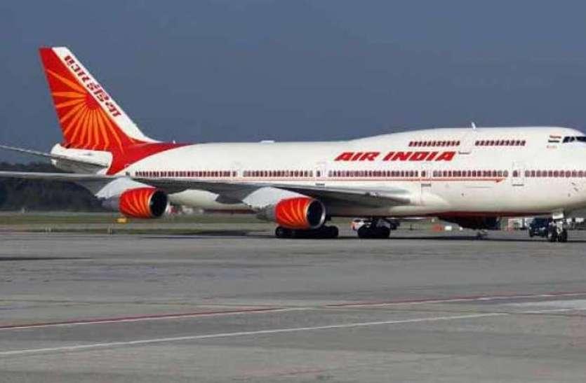 नहीं मिला खरीदार तो बंद होगी Air India,  एविएशन मिनिस्टर ने संसद में दिया बड़ा बयान