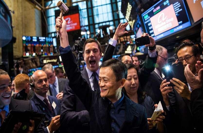 अलीबाबा ने लिस्टिंग के दिन ही बाजार से जुटाए 80 हजार करोड़ रुपए, शेयर में जोरदार उछाल