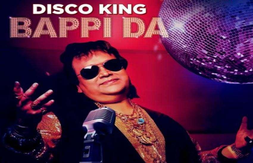 Bappi Lehiri disco dancer
