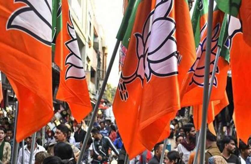 नगरीय निकाय चुनाव में महिलाओं के आरक्षण से गड़बड़ा सकता है भाजपा का गुटीय समीकरण
