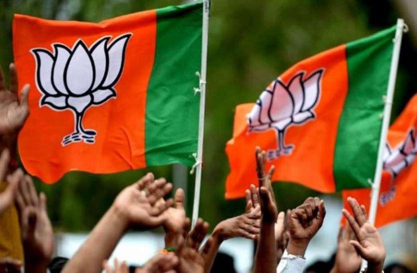 भाजपा संगठन चुनाव: शहर के 100 से अधिक दिग्गजों की रायशुमारी से तय होगा नगर अध्यक्ष