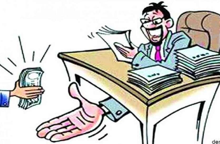 राजस्थान के चार आयकर अधिकारियों को घर भेजा