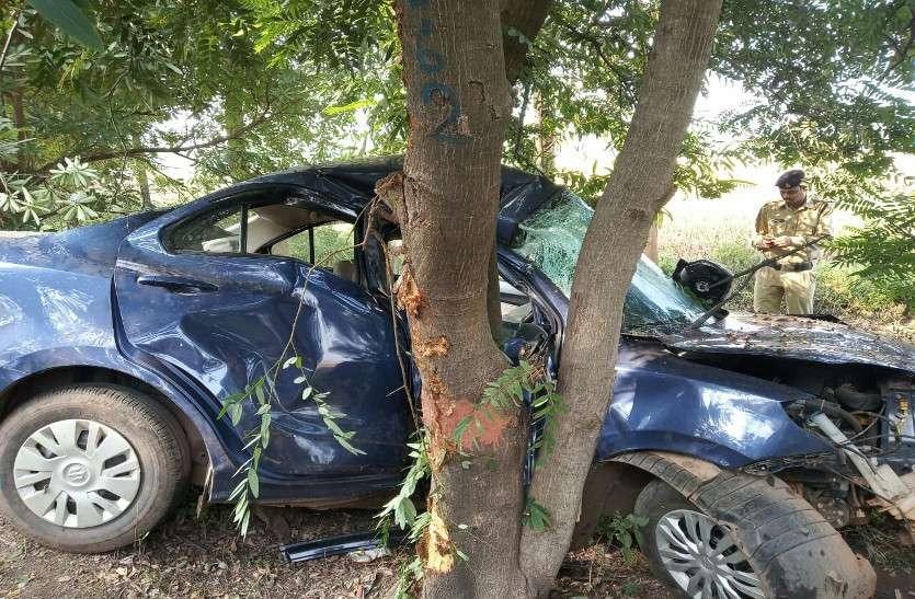 घने कोहरे की वजह से कार का बिगड़ा बैलेंस और जा टकराई पेड़ से, राइस मिल संचालक की दर्दनाक मौत
