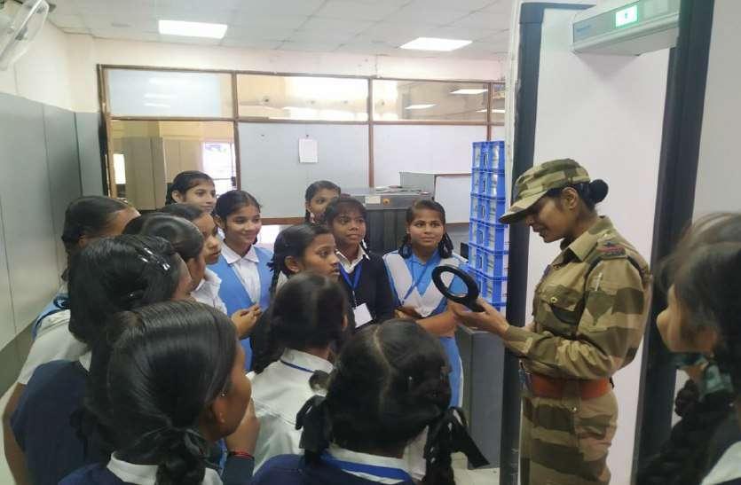पुलिस ने छात्राओं को दिखाया एयरपोर्ट, समझाई सुरक्षा
