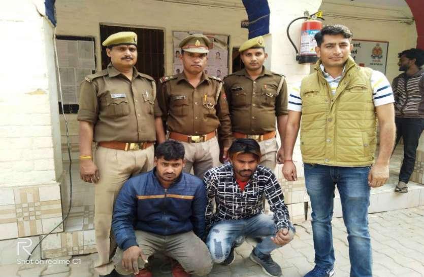 गोतस्करों का दुस्साहस, पुलिस टीम को ट्रक से कुचलने की कोशिश