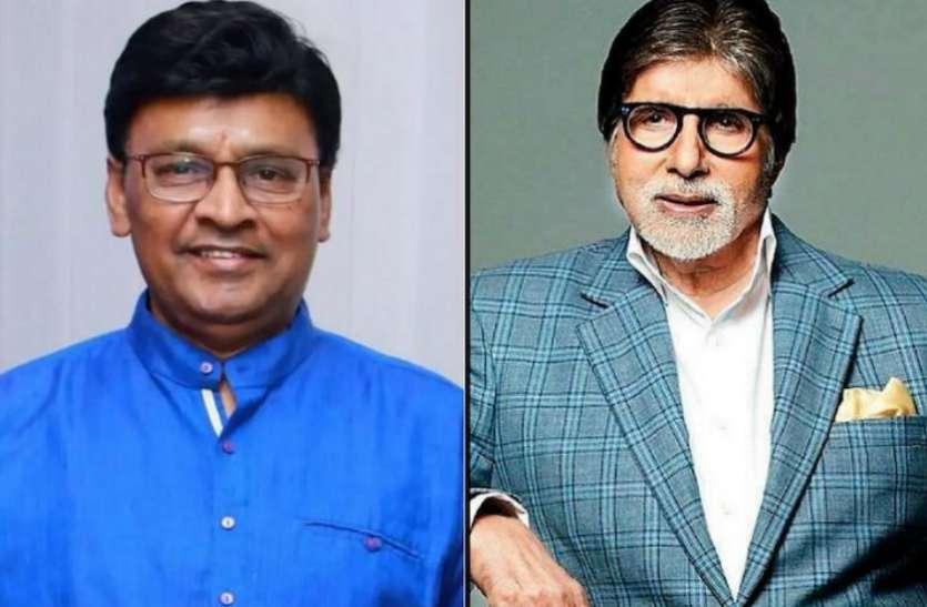 अमिताभ बच्चन के इस खास डायरेक्टर ने रेप के लिए बताया औरतें को जिम्मेदार, कहा- हमेशा फोन पर लगी रहती हैं तो…
