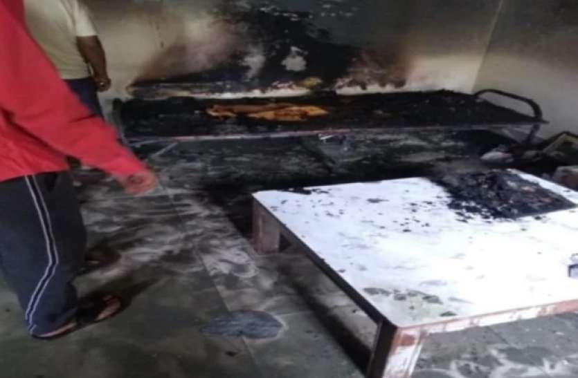 Ghaziabad: Sleeping Mode में रखे लैपटॉप में लगी आग से जल गया फ्लैट, बाल-बल बचा सॉफ्टवेयर इंजीनियर