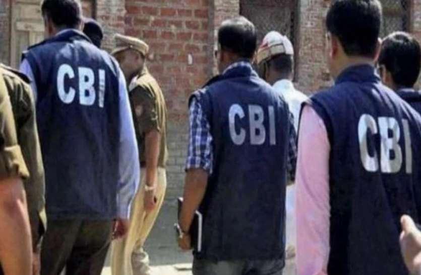 खनन घोटाला मामले में सीबीआई की रडार पर आईएएस जी श्रीनिवास लू, मांगे गये 2012 के दस्तावेज