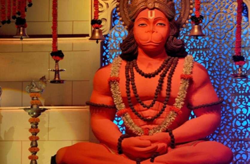 भक्तों की गलती के कारण भगवान हनुमान को जाना पड़ा मधेपुरा जेल
