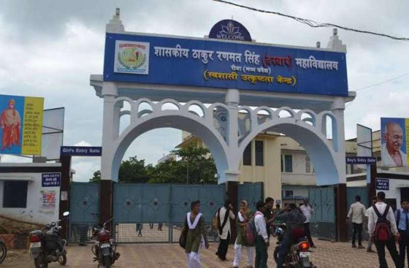 मणिपुर-नागालैंड के स्टूडेंट्स विंध्य के टूरिस्ट स्पॉट का करेंगे विजिट