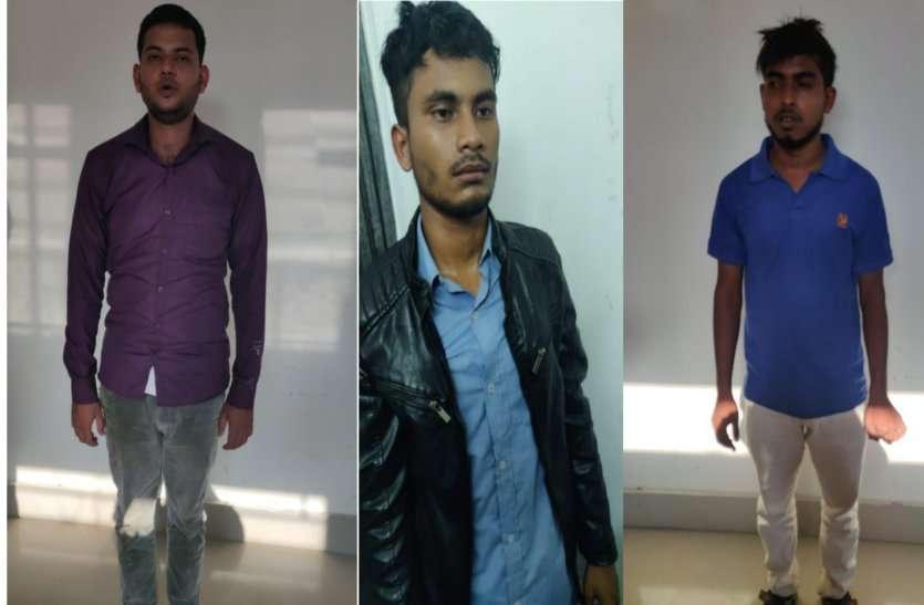 बड़ी खबर: दिल्ली से पकड़े गए IS के 3 एजेंट, मध्यप्रदेश से ऐसे जुड़े हैं इनके तार...