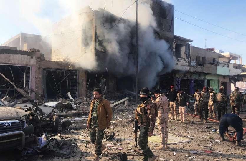 सिलसिलेवार तीन धमाकों से दहला इराक, छह लोगों की मौत