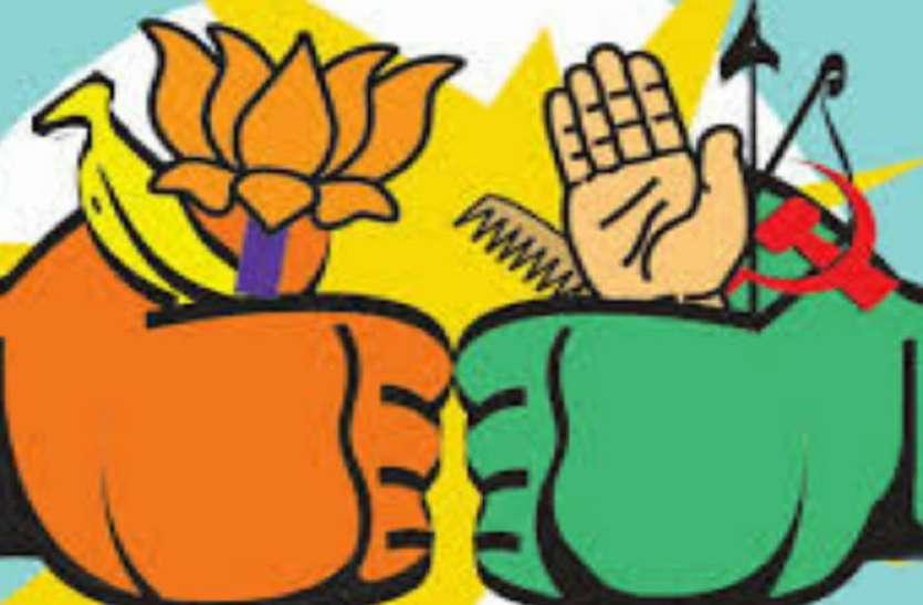 Jharkhand: पहले चरण में 13 सीटों के लिए कल थम जाएगा चुनाव प्रचार का शोर