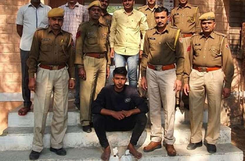 दो किलो अफीम के दूध के साथ एक गिरफ्तार,चालाक तस्कर इस तरह आया पुलिस गिरफ्त में