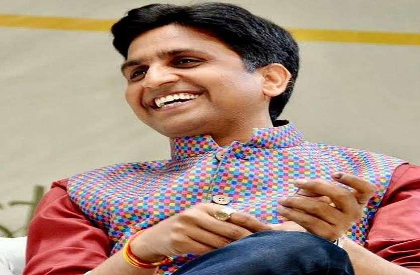 कुमार विश्वास के कार्यक्रम के नाम पर आजमगढ़ में बड़े फ्राड की तैयारी चल रही थी, हुआ खुलासा