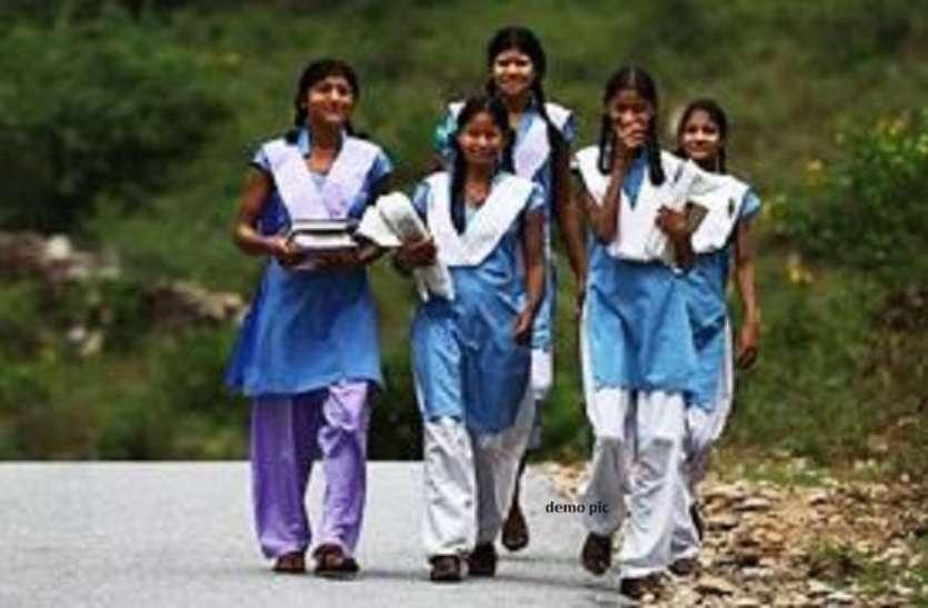 कस्तूरबा गांधी विद्यालय की छात्राएं कर सकेंगी 12वीं तक की पढ़ाई
