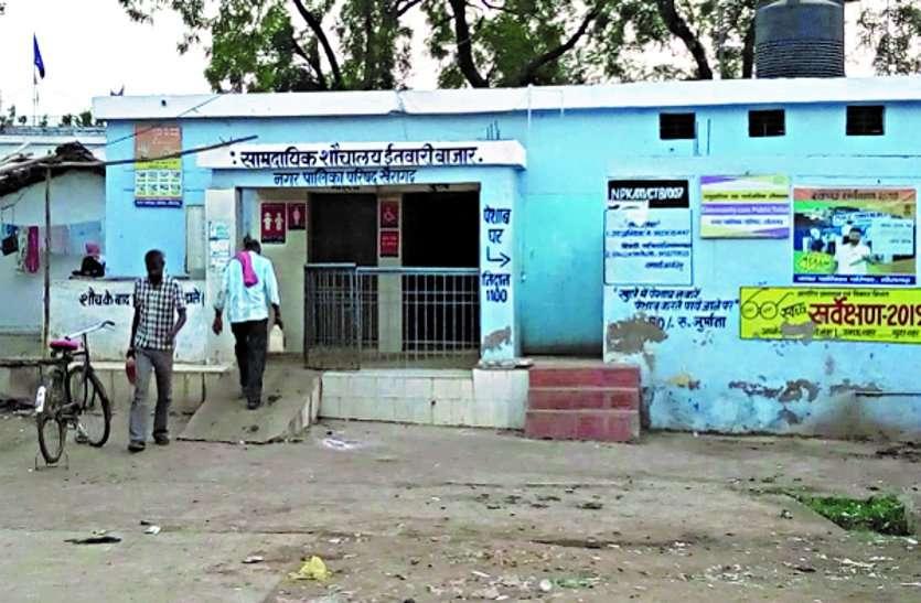 दिल्ली की स्वच्छता टीम आज से शहर के चिन्हित स्थानों का करेगी निरीक्षण