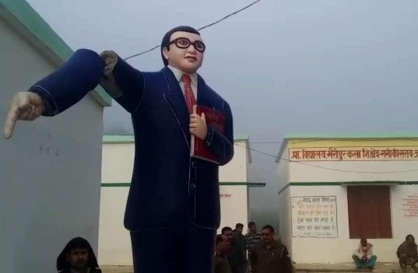 संविधान दिवस की रात आजमगढ़ में अंबेडकर प्रतिमा तोड़ी, एक गिरफ्तार, साथियों की तलाश