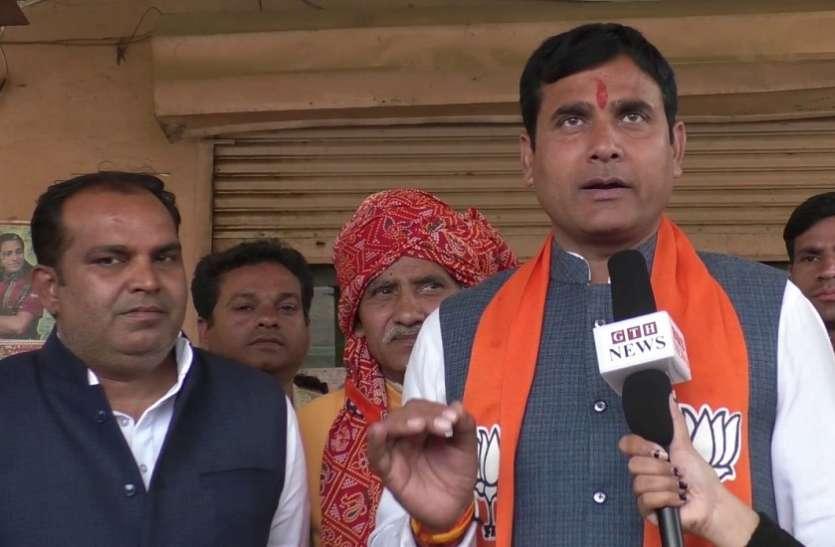 BJP विधायक नंदकिशोर गुर्जर के खिलाफ सरकारी अफसर से मारपीट मामला पहुंचा डीएम ऑफिस