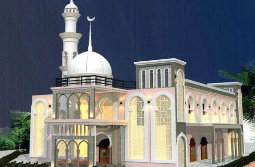 अयोध्या फैसले के बाद मस्जिद निर्माण के लिए सौंपे जमीन के दस्तावेज, यहां बनेगी भव्य मस्जिद