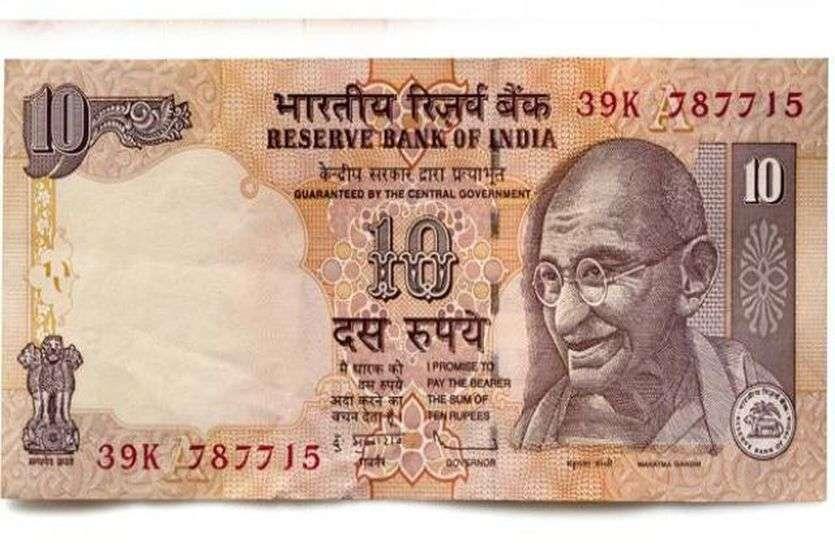 मतपत्र में निकले दस रुपए के नोट को देख, किसने क्या कहा, जानने के लिए पढ़ें पूरी खबर