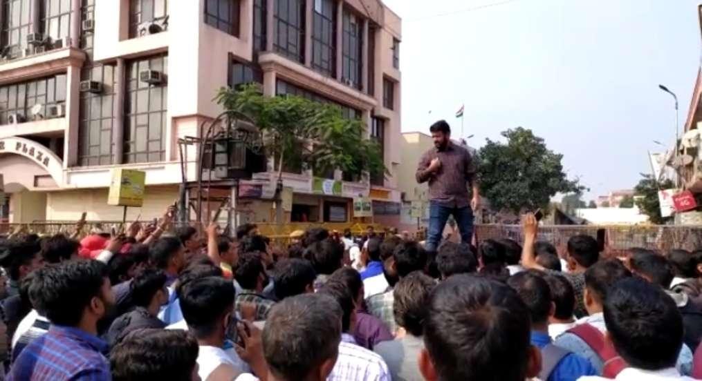 berojgar protest