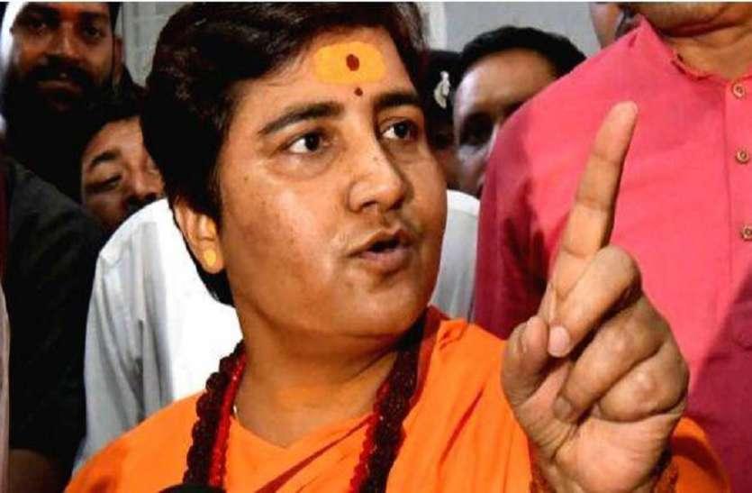 प्रज्ञा सिंह ठाकुर ने गोडसे को फिर कहा देशभक्त, संसद में हंगामा