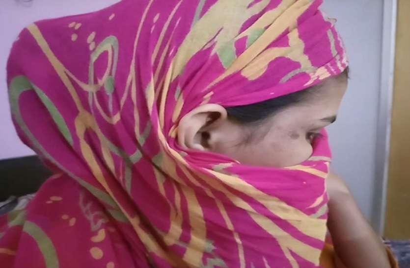 Crime: दिन में पति ने दिया तीन तलाक, रात को ससुर ने साथी के साथ मिल किया गैंगरेप