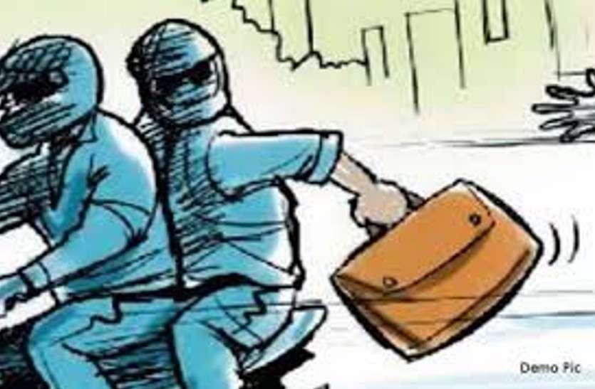 बांसवाड़ा के आनंदपुरी इलाके में फाइनेंस कंपनी के मैनेजर से डेढ़ लाख रुपए से भरा बैग लूटा