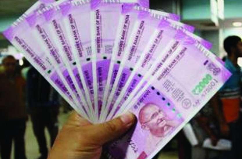 दो रुपए नकद लेने के बदले बैंक भेजने पर लगा दो हजार का जुर्माना