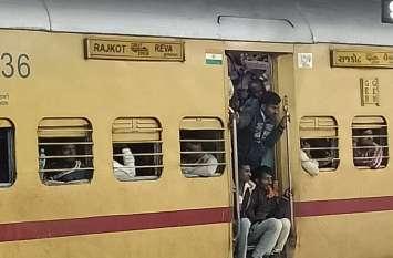 जयपुर रेणिगुंटा विशेष ट्रेन चलेगी