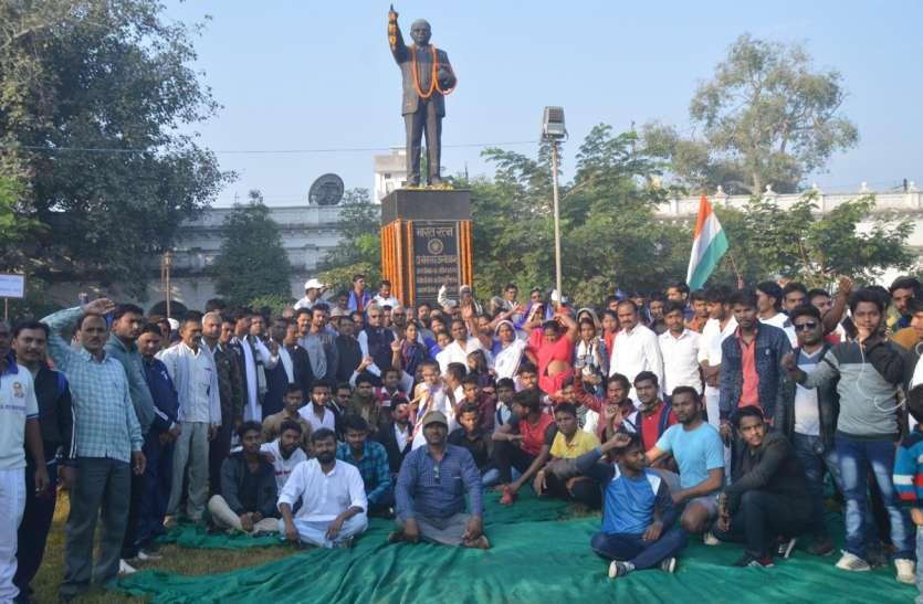 Constitution Day ; भारतीय संविधान के निर्माण में डॉ. भीमराव अम्बेडकर के महान योगदान का हमेशा स्मरण करें