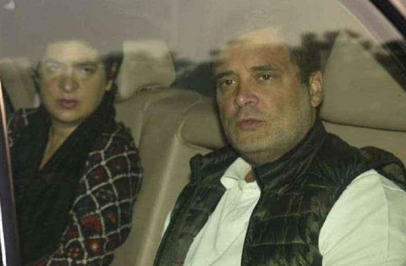 राहुल और प्रियंका गांधी ने तिहाड़ जेल में पी चिदंबरम से की मुलाकात